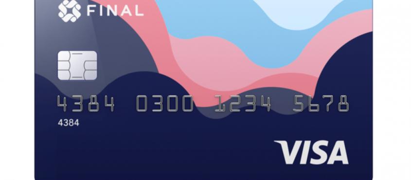 Final Visa EMV card (white background)