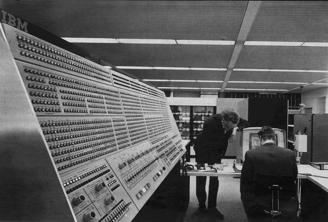 Az IBM valaha az International Business Machines-ből képzett betűszó volt
