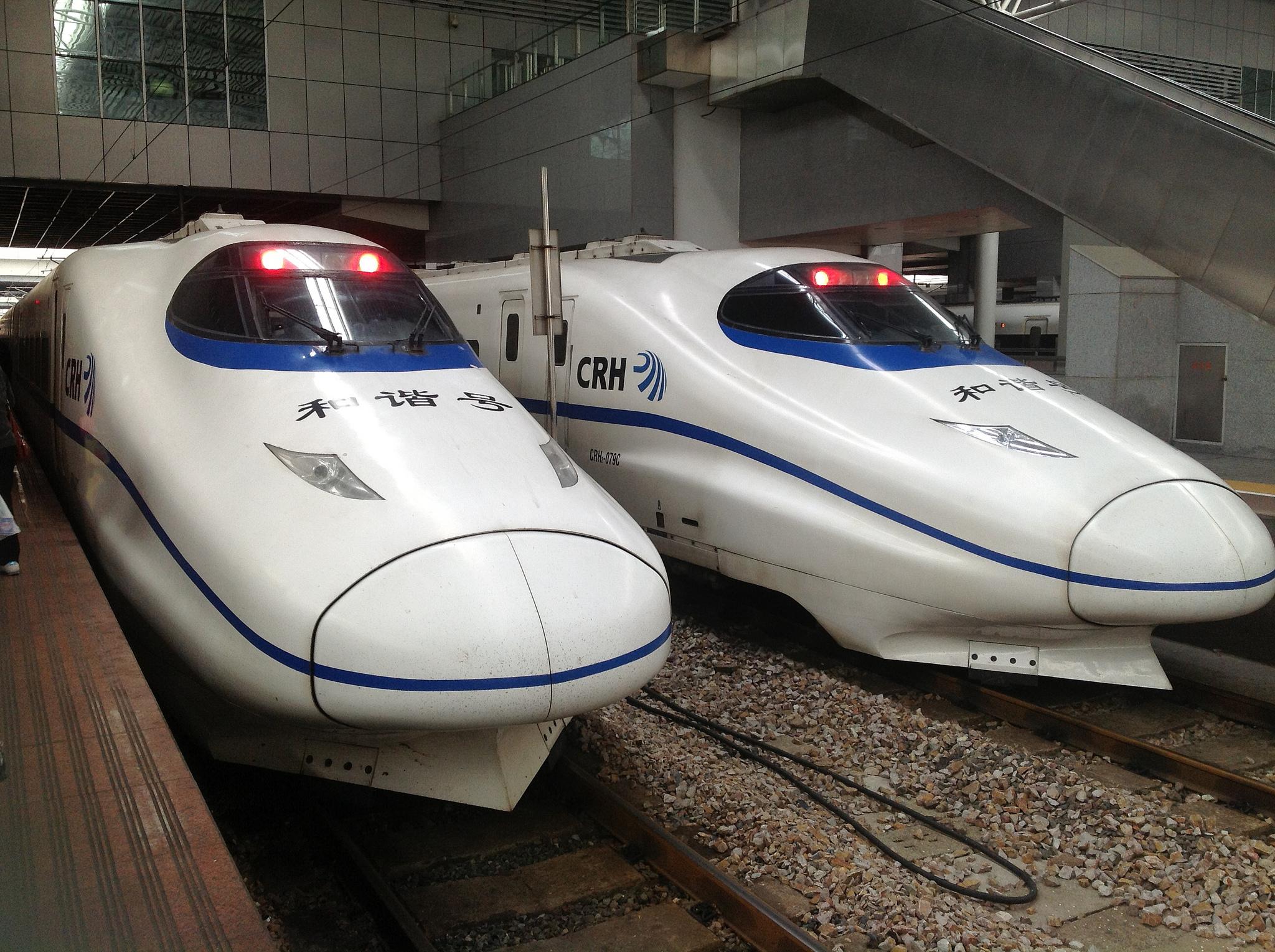Nagysebességű vonat csak a jó gyerekeknek jár (Forrás: Marufish / CC-BY)
