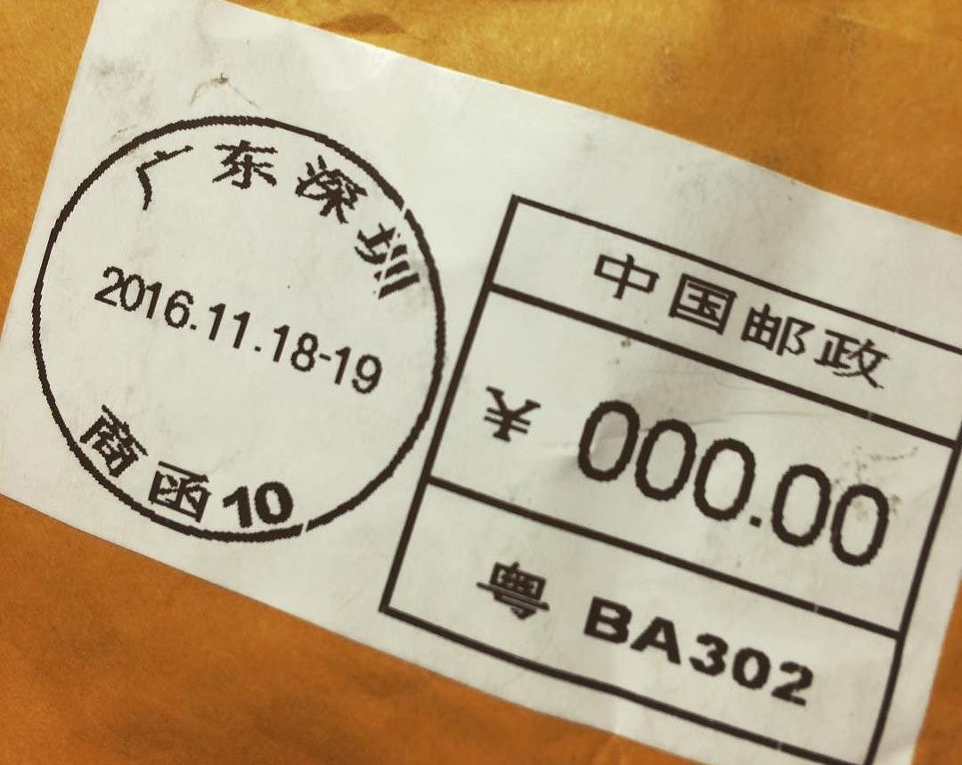 Érettségi feladat: a feladás dátuma alapján tippelje meg a csomag megérkezésének idejét. (Válasz: február 7.)