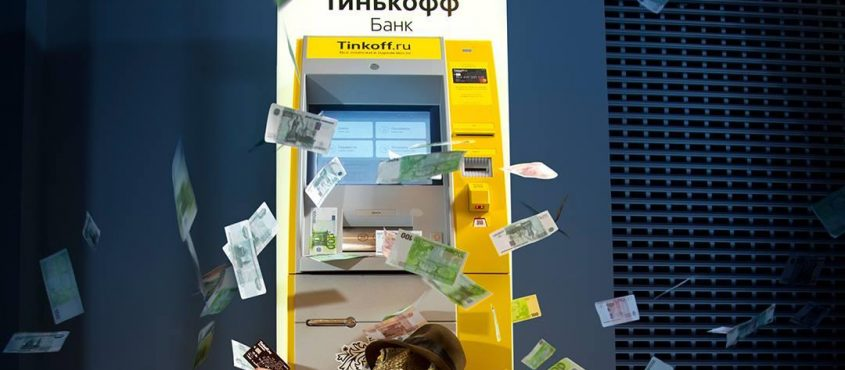(Forrás: Tinkoff Bank)